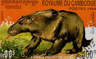 Cambodia Mylodon Stamp - Mapinguari and Giant Ground Sloth Stamps