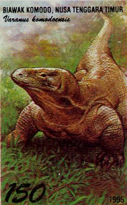 Indonesian Komodo Dragon Stamp